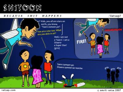 Shitoon 7: Taare Zameen Pe