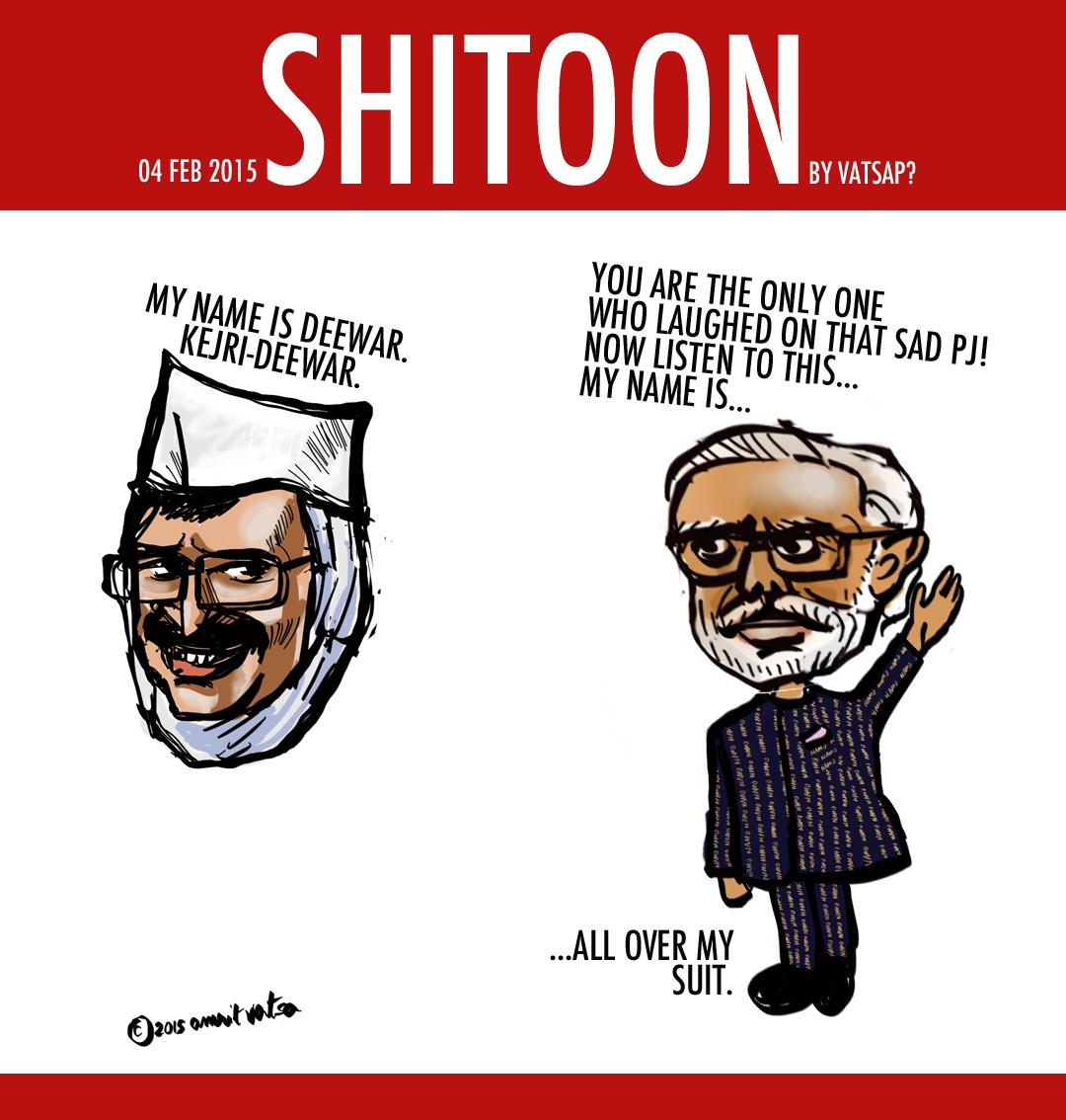 shitton-04feb2015